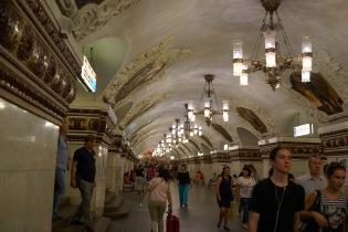 Kiyevskaya Station